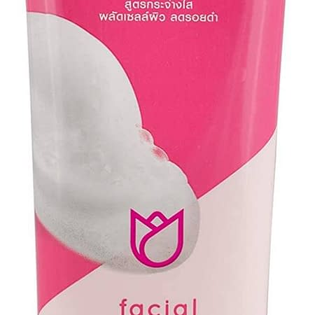 POND's White Beauty Facial Foam Face Wash Lightening Acne Skin Cleanser Treatment 50g
